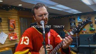 Hotline TNT - Trinity   Audiotree Far Out