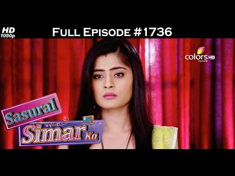 Sasural Simar Ka - 10th February 2017 - ससुराल सिमर का - Full Episode (HD)