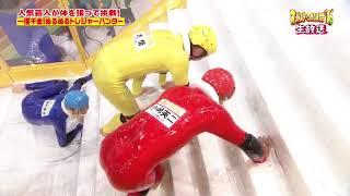 Game show Nhật Bản chết cười với biệt đội siêu nhân chơi nước bôi trơn I Gameshow Bựa nhất Nhật Bản