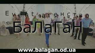 видео Организация корпоративов в Одессе