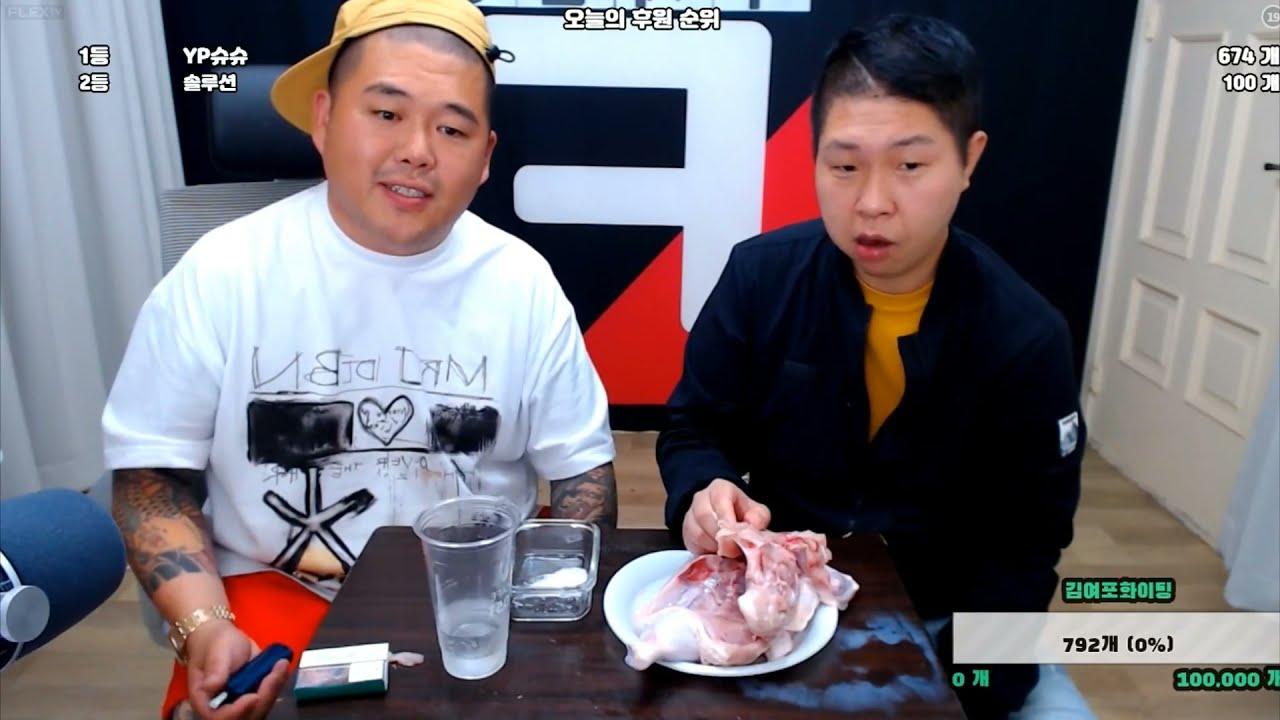 """[풀영상]음식을 생으로만 먹는 달인 """"구상"""""""