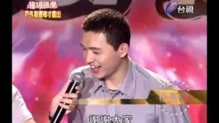 20110430 超級偶像 8.李懿珅