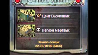 обзор игры z-war!