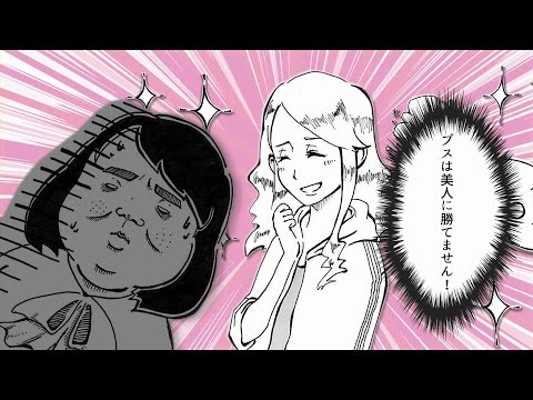 """ヨノナカカオ - ReVision of Sence MV (2016.8.17全国発売""""八面楚歌""""収録)"""