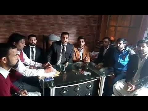 Prisedent Human Rights committee sialkot Pakistan. District Bar Association Sialkot