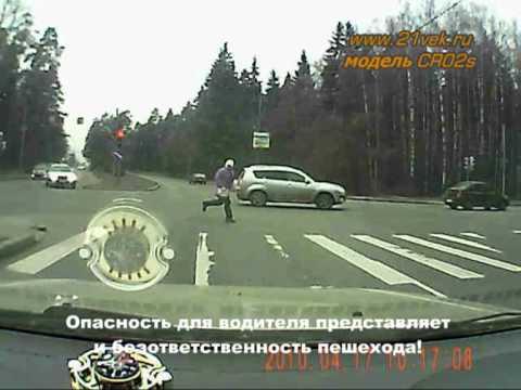 Автомобильный регистратор (видеорегистратор для авто