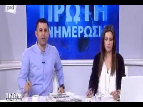 09.11.2016 - Cyprus Morning News -  PIK