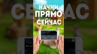 Telegram бот игра