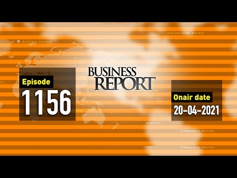 বিজনেস রিপোর্ট, ২০ এপ্রিল, ২০২১  Bangla Business News   Business Report 2021