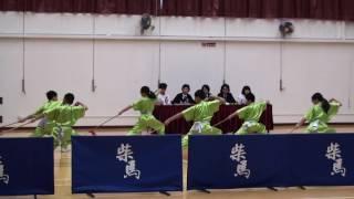 佛教林炳炎紀念學校初級槍術冠軍~小學組 (第一屆香港華夏武術