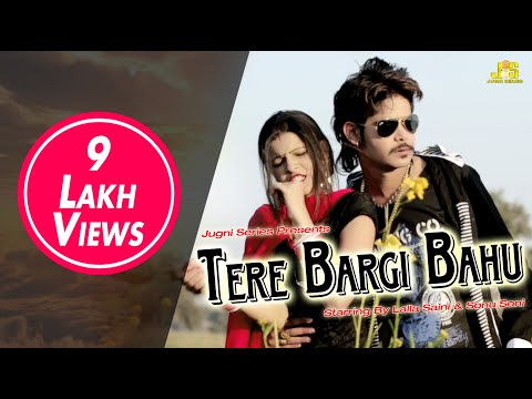 LATEST NEW HARYANVI DJ SONG 2017 || TERE BARGI BAHU || Lalla Saini || Sonu Soni || Jugni Series