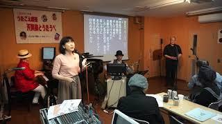 18.5.15.四月のカーネーション・歌声喫茶・国立天笑楽.