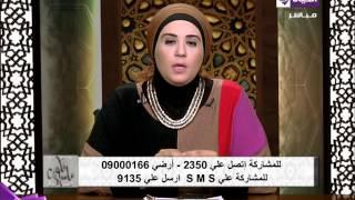 بالفيديو.. نادية عمارة توضح حكم وضع الوالدين في دار للرعاية