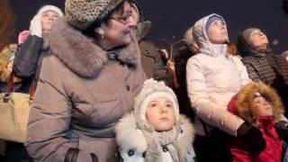 Открытие городской ёлки на площади Сахарова