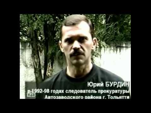 Криминальная Россия  - Жигулевская битва  - все части