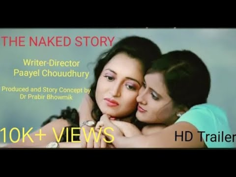 Download The naked story trailer/PSYCHOLOGICAL SUSPENSE THRILLER /LGBTQ/ LESBIAN/ QUEER/ HOT/Paaye Chouudhury