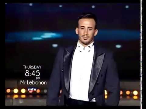 Mr Lebanon 2014 - Promo