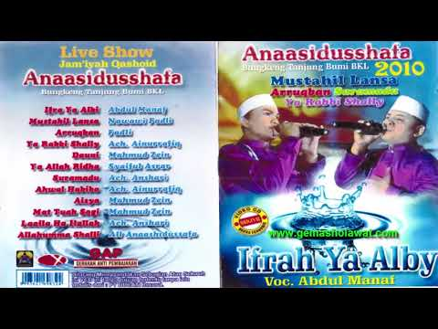 Full Album IFROH YA ALBY - Anaasyidusshafa Group Bangkalan HD