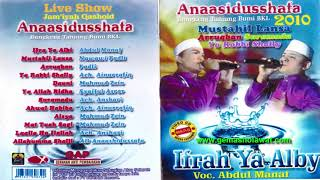 Full Album IFROH YA ALBY - Anaasyidusshafa Group Bangkalan HD