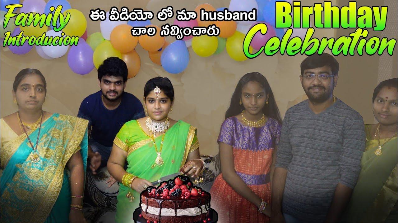 Paddu Birthday Celebrations || పద్మిని పుట్టినరోజు || DP LOVERS