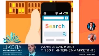 видео 23 сервиса по анализу сайтов конкурентов