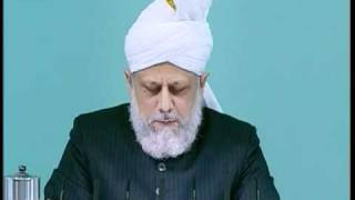 (Sindhi) Friday Sermon 26 March 2010 Divine bestowment & God's swift reckoning