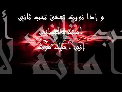 Abd Allah El Salem- etha nawy عبدالله سالم - اذا ناوي