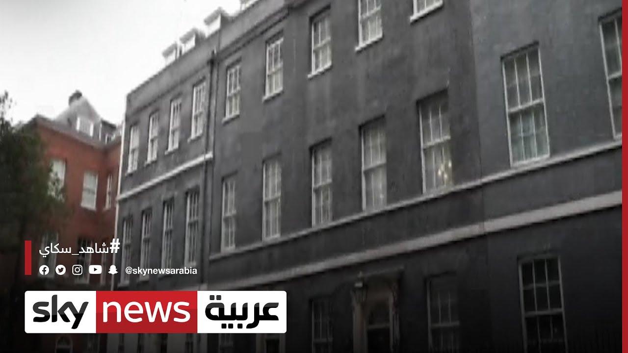 بريطانيا..الحكومة تنكس الأعلام في مقرها بعد مقتل النائب أميس  - نشر قبل 6 ساعة