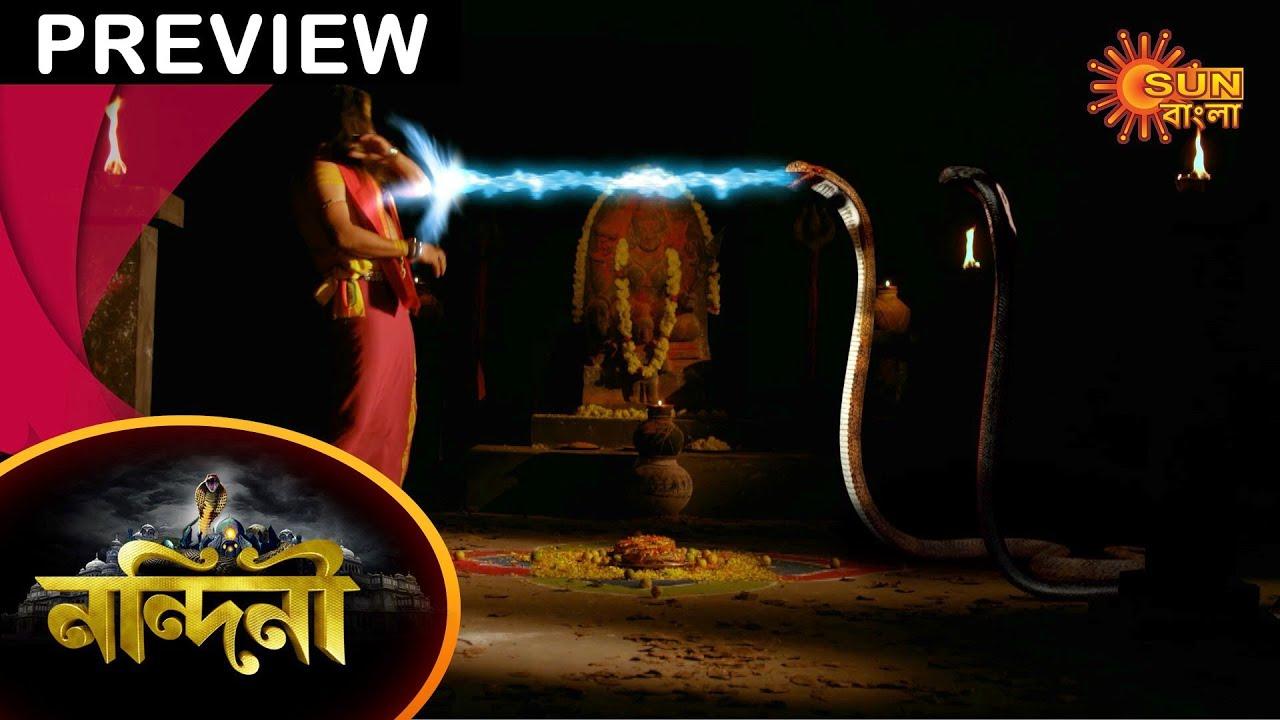 Nandini - Preview | 25 Feb 2021 | Full Episode Free on Sun NXT | Sun Bangla TV Serial