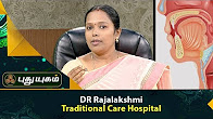 Dr Rajalakshmi explains Abnormal Menstruation (Periods) | 16/01/2018