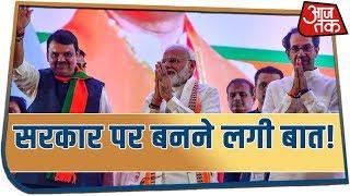 ... तो महाराष्ट्र में सरकार पर बनने लगी बात ?