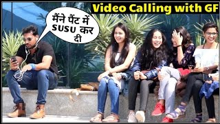Video Calling With GF Prank in India ! Video call prank !! prank in india ! 3 jokers