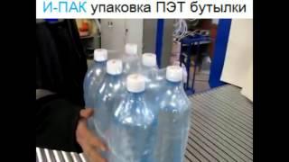 видео ПЭТ-упаковка
