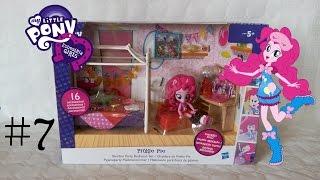 unboxing de la chambre de pinkie pie la mini poupee my little pony equestria girls 7