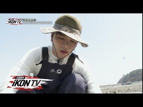 iKON - '자체제작 iKON TV' EP.5-4