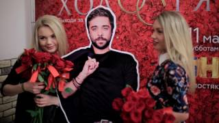 Медиахолдинг «Квант» подвел итоги промоакций шоу «Холостяк» на ТНТ