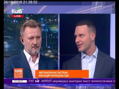 Телеканал Київ: 26.10.18 Київ Live Підсумки 21.25