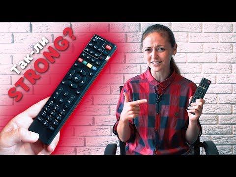 STRONG SRT 7600 —Лучший Универсальный Пульт ДУ для Приставок STRONG