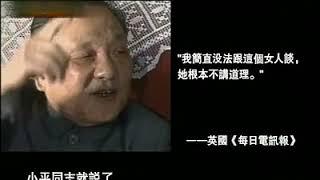 中英谈判邓小平甩狠话撒切尔脸吓青