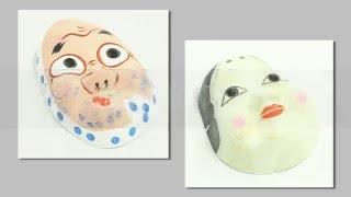 【日本旅行手信大推薦】在日本傳統藝能「能」與「狂言」中使用的代表性的面具「火男面具」和「阿龜面具」