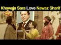 Best Of Syasi Theater 29 June 2018 - Khawaja Sara Loves Nawaz Sharif - Express News