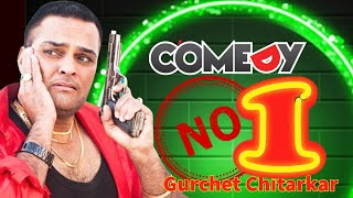 Comedy No 1 - Gurchet Chitarkar - Punjabi Movies - Desi - Comedy Scenes #Welcome2021