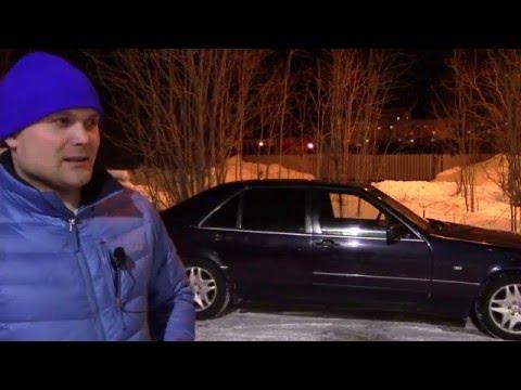 Выбор авто 100.000 рублей. Mercedes-Benz W140 v12 Часть 2