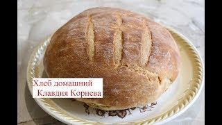 Хлеб домашний на каждый день самый простой рецепт