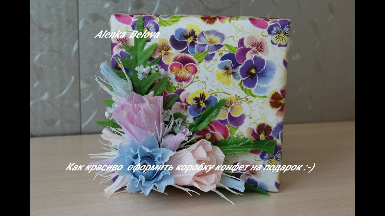 декор коробки конфет на день учителя фото