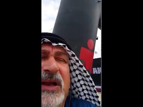 Palestinian flag between the world flags near Burj Al Arab Beach Dubai