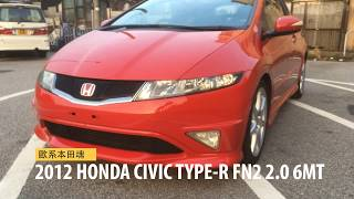 2012 HONDA CIVIC TYPE-R FN2 | FILL IN AUTO