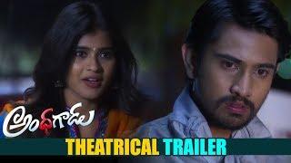 Latest Telugu 2017 Trailers | Andhagadu Movie Theatrical Trailer | Raj Tarun,Heeba Patel