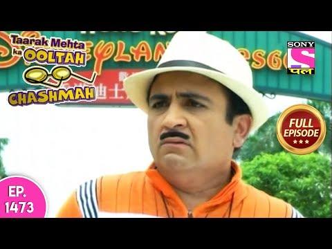 Taarak Mehta Ka Ooltah Chashmah - Full Episode 1473 - 21st October, 2018 thumbnail
