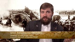 Видеолекция по теме: Участие России в Первой мировой войне на Балканском театре военных действий